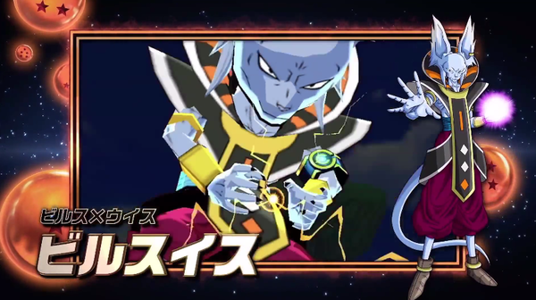 ドラゴンボールフュージョンズ | ニンテンドー3DS | 任天堂