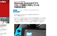 Nintendo Switch (2)