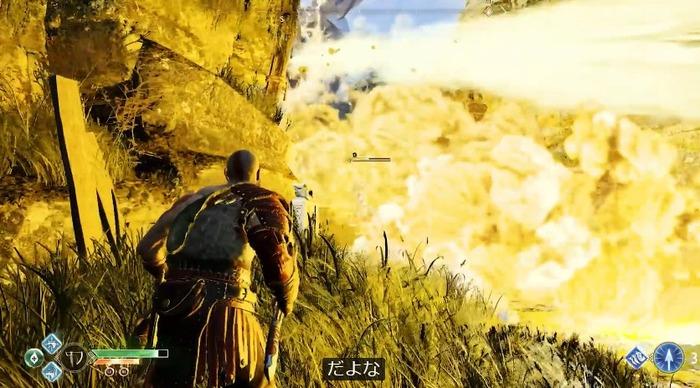 God of War (dunkview) - YouTube - 180520-114415