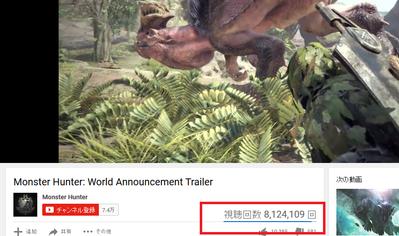 Monster Hunter- World Announcement Trailer - YouTube