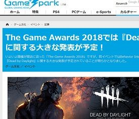 The Game Awards 2018では