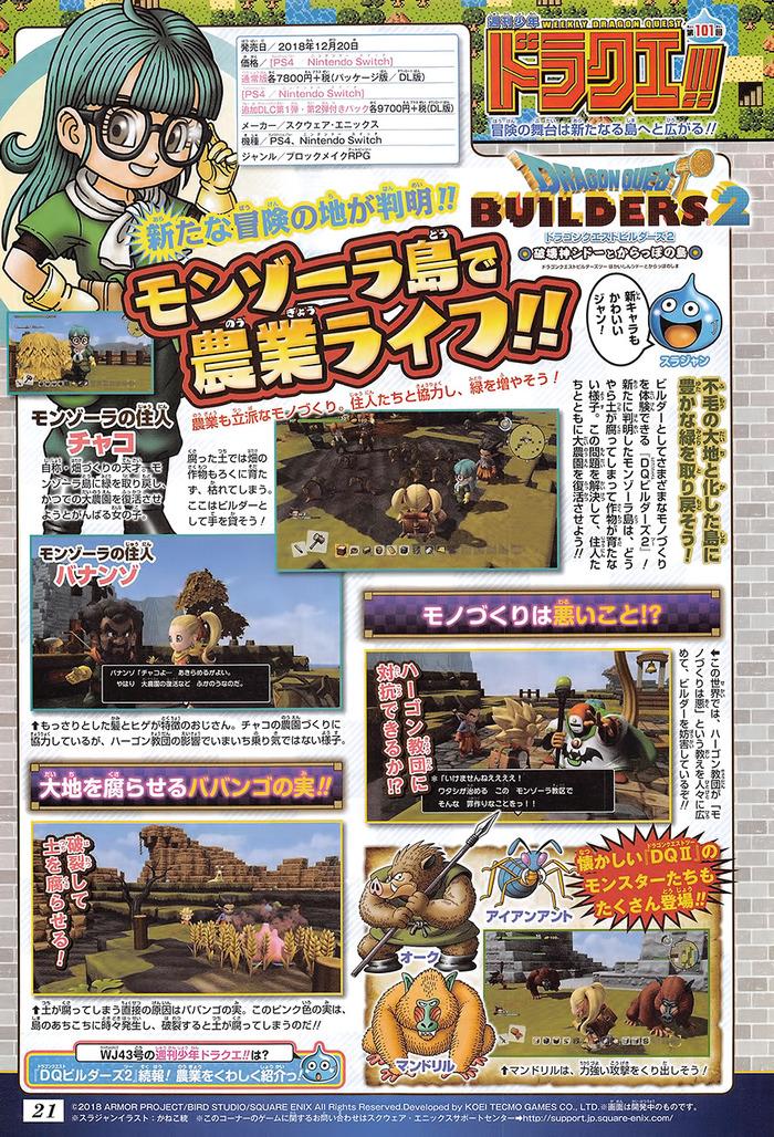 Dragon-Quest-Builders-2_Scan_09-13-18