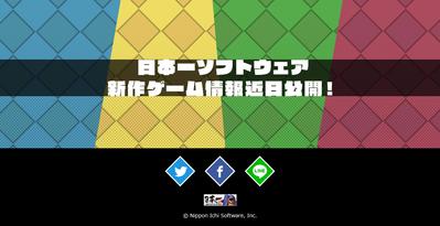 日本一ソフトウェア新作アクションRPG『あなたの四騎姫教導譚』がPS4PSvitaスイッチ向けに1月25日発売決定!!