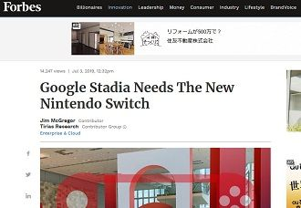 Nintendo Switch - 190708-074042