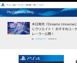 本日発売『Dreams Universe』