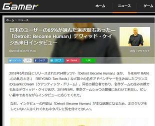 Gamer - 190917-195739