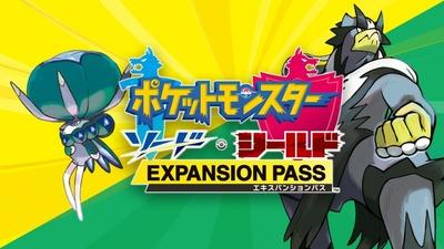 pokemon_sword_shield_expansion_pass_dlc