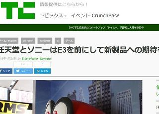 _ TechCrunch Japan - 190429-072722