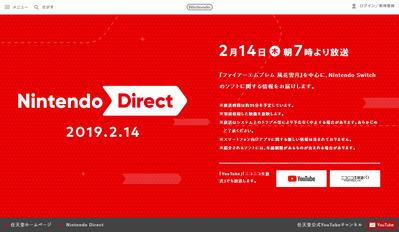 Nintendo Direct 2019.2.14|Nintendo - 190212-233153