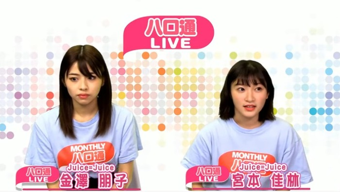 【ハロ通LIVE】