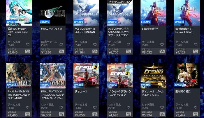 TOKYO GAME SHOW 2019 (5)