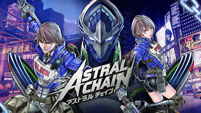 ASTRAL_CHAIN