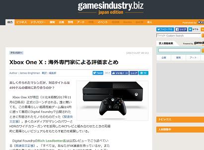 biz Japan Edition