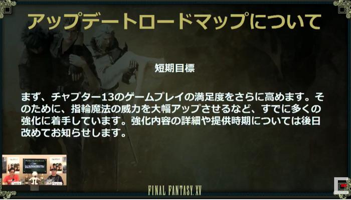 (3) ファイナルファンタジーXV