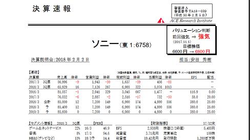 pdf 2018-02-11