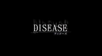 『Disease -ディジーズ-』PV