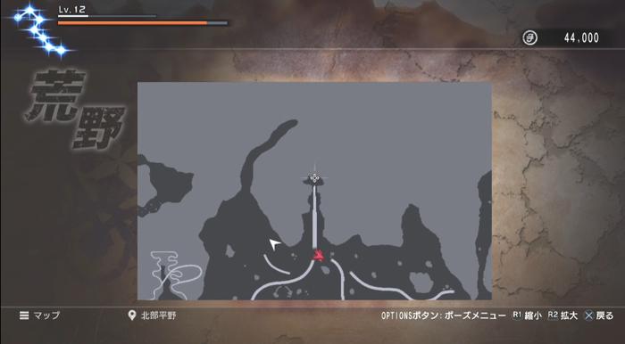 (33) PS4『北斗が如く』