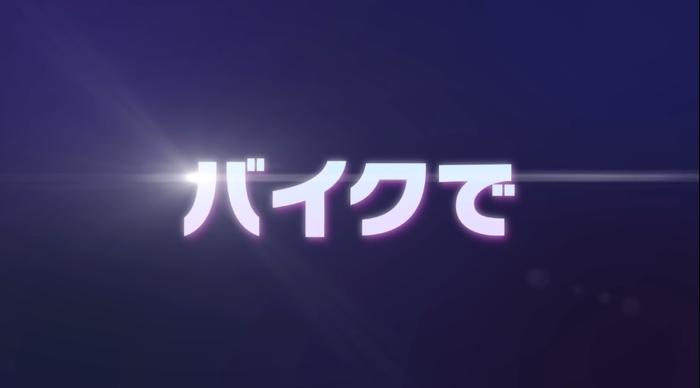 空飛ぶブンブンバーン -PV - YouTube
