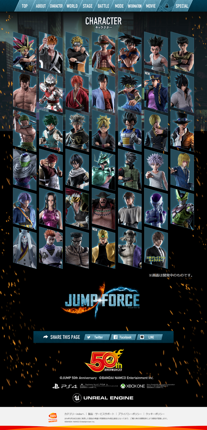 CHARACTER|PS4-Xbox One「JUMP FORCE(ジャンプフォース)」