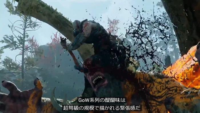 God of War (dunkview) - YouTube - 180520-113909