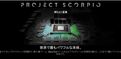 Project Scorpio  Xbox