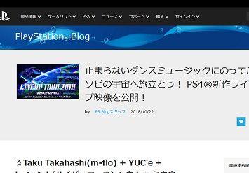 PlayStation.Blog - 181022-203313