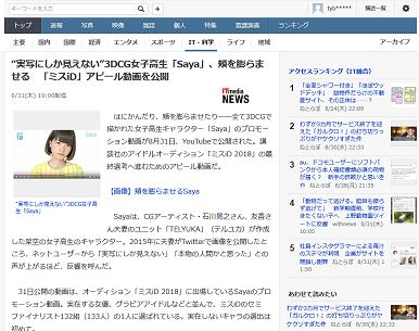 ) - Yahoo!ニュース