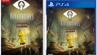 little-nightmares-deluxe-edition-boxart-730x410