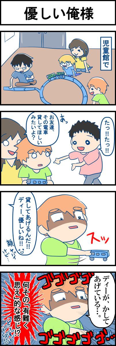 年子男子381