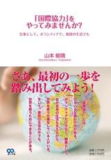 book20120413