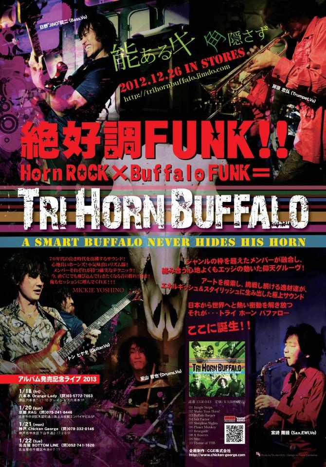 tri_horn_buffalo_cd