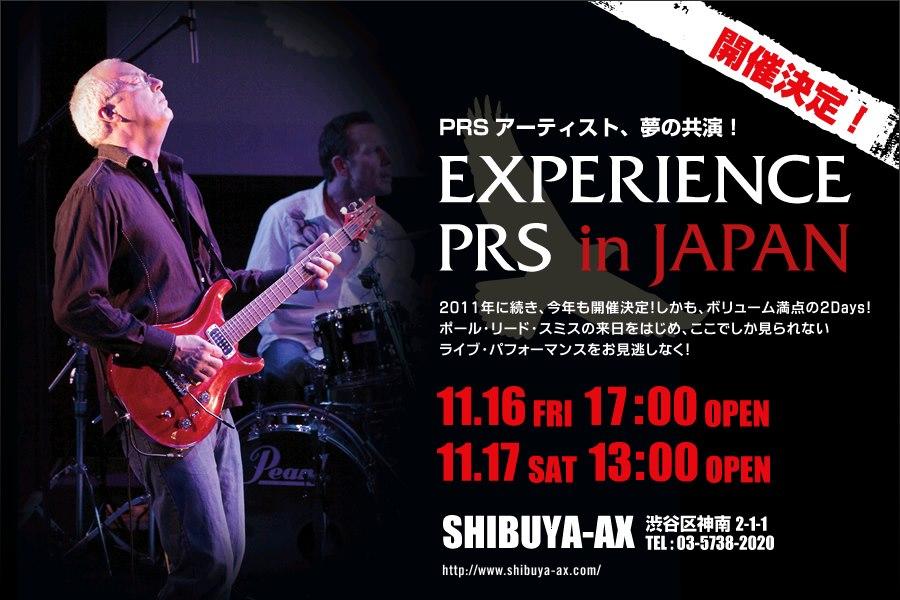 PRS2012
