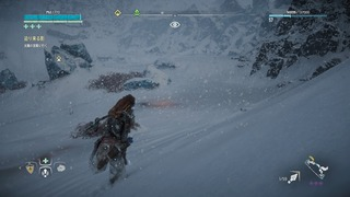 Horizon Zero Dawn™_ Complete Edition_20190714022815