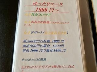 IMG_1110