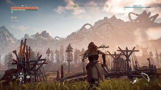 Horizon Zero Dawn™_ Complete Edition_20190522011108