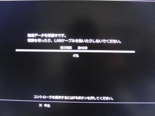 CIMG2859