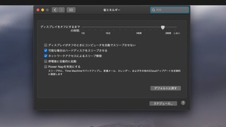 スクリーンショット 2020-06-09 16.40.25