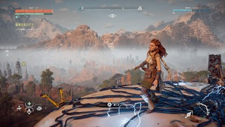Horizon Zero Dawn™_ Complete Edition_20190522231944