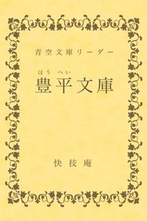 IMG_0518