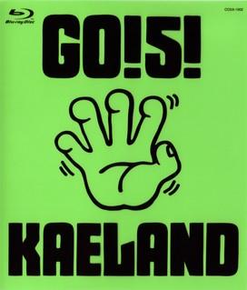 Kaeland