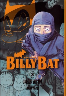 BillyBat3