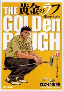 Golden32
