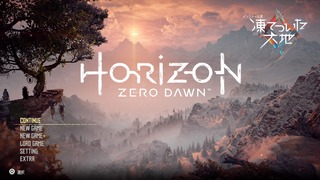Horizon Zero Dawn™_ Complete Edition_20190715201448