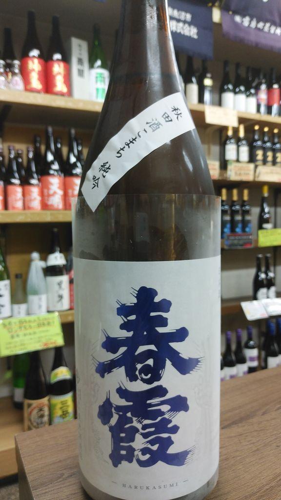 秋田酒こまち 特徴