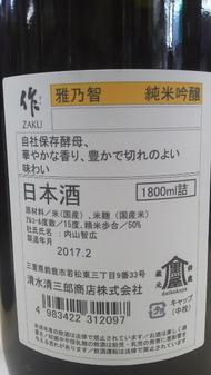 DCIM1664