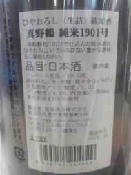 DCIM1405