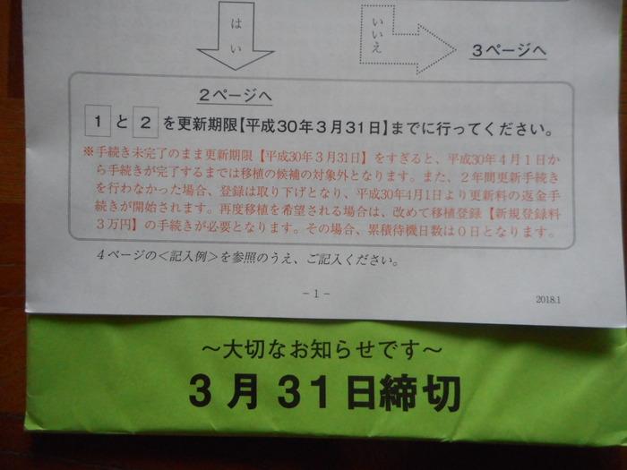 DSCN3028