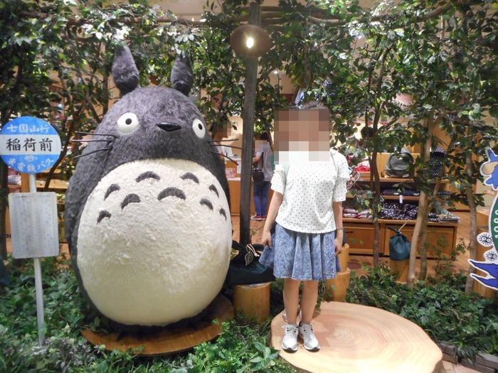 大阪9,9の2