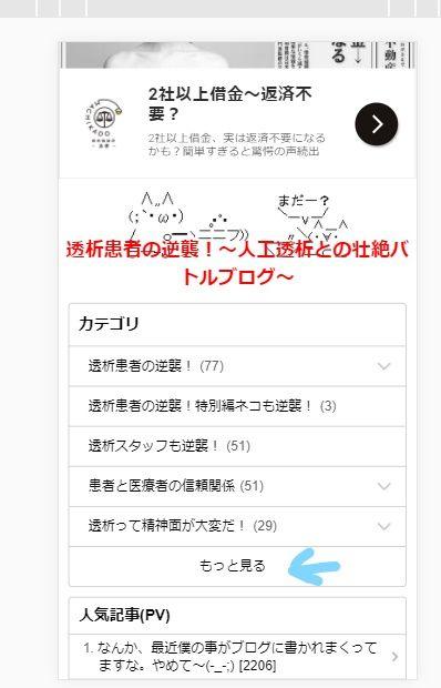 2017-11-01 (1)_LI
