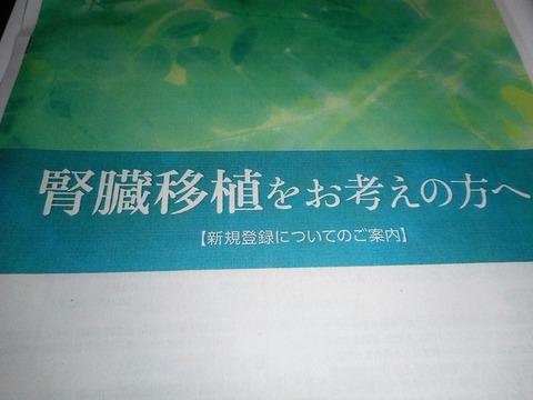 DSCN2282